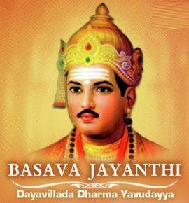 Basava Jayanthi