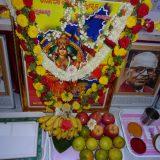 Kannada Rajyotsava - 2018