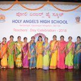 Teachers Day – 2018